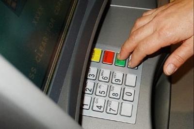 «ПриватБанк» информирует оновых сбоях вработе собственных банкоматов
