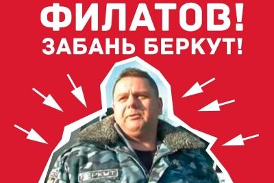 Автомайдан посетил главы города Днепра, однако онотказался выйти «поговорить»