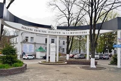 В клинике им.Мечникова скончался девятнадцатилетний боец АТО изКиевской области