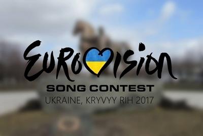 Евровидение 2017: названо два города, которые могут принять конкурс