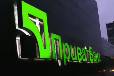 Приватбанк подпишет договор сRothschild