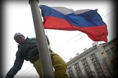Администратора сепаратистских групп в социальных сетях задержали вДнепропетровской области