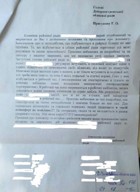 В Одессе после марша ЛГБТ начались столкновения - Цензор.НЕТ 4082