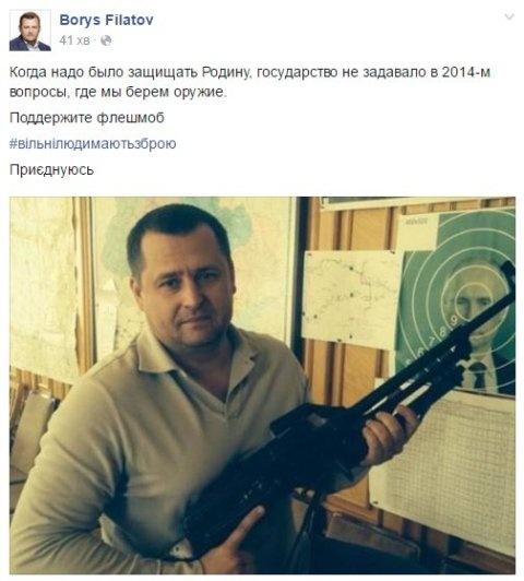 Россия проводит учения военной авиации в оккупированном Крыму - Цензор.НЕТ 8064